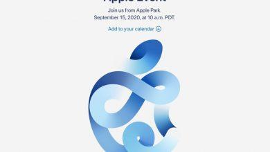 Photo of Apple anuncia su evento 15 de iPhone 12.  Septiembre y online