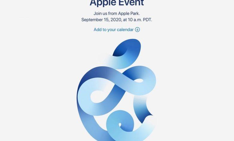 Apple anuncia su evento 15 de iPhone 12.  Septiembre y online